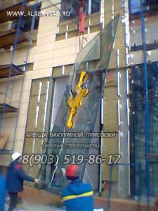 аренда вакуумной присоски(захват), замена стеклопакета в алюминиевом фасаде, вакуумный подъемник для стекла