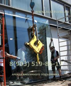 аренда вакуумной присоски(захват), замена стеклопакета, вакуумный подъемник для стекла, срочная замена стеклопакета