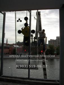 аренда вакуумной присоски(захват), замена стеклопакета в алюминиевом фасаде