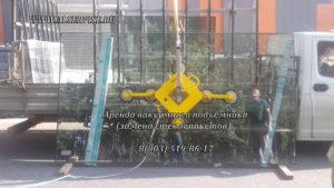 аренда вакуумной присоски(подъемник, захват), замена стеклопакета,срочная замена стеклопакета